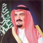 الديوان الملكي وفاة الأمير مشعل بن عبدالعزيز والصلاة عليه غداً