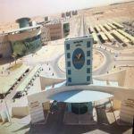 افتتاح أقسام رياض الأطفال والمحاسبة بجامعة سطام