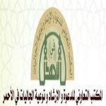 الشيخ مسفر آل ظافر تعاوني الأحمر يطلق أربعة مشاريع في شهر رمضان