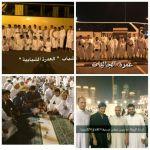 انطلاق حملات تعاوني الأحمر إلى مكة ورئيس مجلس إدارة الصحيفة يلتقي بها في مكة