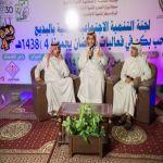 بالصور : تنمية البديع تواصل اليوم الثاني لبرنامج رمضان يجمعنا 4