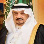 أمير منطقة الرياض يوافق على حملة تفريج كربة سجناء الأفلاج