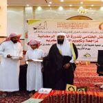 مكتب إشراف تحفيظ القرآن بالبديع يختتم الدورة الرمضانية