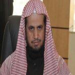 الشيخ سعود المعجب أول نائب عام في السعودية