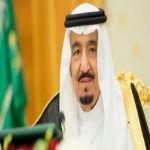 إعفاء صاحب السمو الملكي الأمير محمدبن نايف من ولايةالعهد وتعيين محمد بن سلمان ولياً للعهد