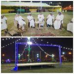 بلدية الأفلاج تنهي كافة استعداداتها لاستقبال عيد الفطر