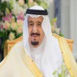 خادم الحرمين الشريفين يبعث برقية عزاء لـ سعد الغياثات