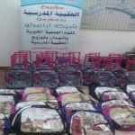 خيرية الهدار توزع على مستفيديها أكثر مم ٢٥٥ حقيبة مدرسية