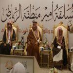 أمير الرياض يكرم جمعية تحفيظ الأفلاج