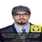 المهندس : علي القحطاني عميدا لكلية التقنية بالأفلاج