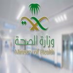 الصحة: إعفاء مدير مستشفى الأفلاج كان لمباشرته عمله بعد الترقية