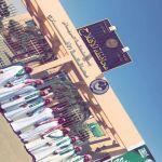 بالصور : المعهد العلمي بالأفلاج يحتفل بذكرى اليوم الوطني 87
