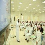 لجنة تنمية الأفلاج تقيم دورة تدريبية في اختبار القدرات لطلاب الثانوي