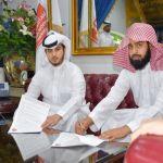 جمعية الأفلاج الخيرية توقع عقداً مع أسواق عبدالله العثيم