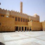 إدارة المساجد بالأفلاج تحدد مصليات مدينة ليلى لإقامة صلاة الاستسقاء غدا