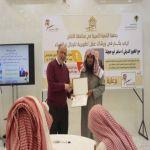 الجهات الخيرية في محافظة الأفلاج تحتفي بمؤسسة الملك خالد الخيرية