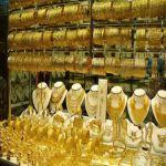 غدًا.. نشاط الذهب والمجوهرات تحت إدارة السعوديين