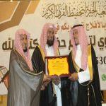 الشيخ الهذلول يشيد بجهود الجمعية الخيرية لتحفيظ القرآن الكريم بالأفلاج
