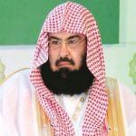مركز دعوة الأفلاج يتلقى خطاب شكر من فضيلة الشيخ عبدالرحمن السديس