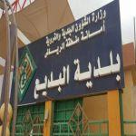 آل صويان رئيساً للمجلس البلدي في البديع والدماعين نائباً له
