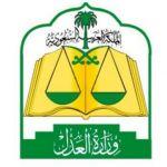 موظفي محكمة الأحمر والبديع يباشرون العمل بمحكمة الأفلاج العامة