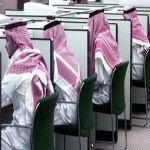 هذه الوظائف ستوفرها دور السينما بالسعودية