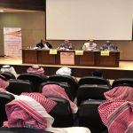 بحضور مشرف كليات الأفلاج مناقشة مشاريع التخرج