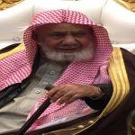 الشيخ آل رشود رئيس هيئات المنطقة الغربية السابق في ذمة الله
