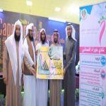 """500 فتاة تشارك في برامج """"حوراء"""" تنمية الأفلاج"""