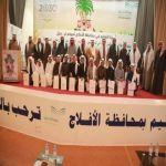 بالصور.. آل حسين يرعى حفل تكريم طلاب الأفلاج المتفوقين