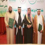 لجنة تنمية الأفلاج توقع شراكة اجتماعية وتربوية مع التعليم