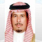 """تمديد تكليف """"آل حسين""""  محافظاً لمحافظة الأفلاج"""