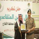 لجنة تنمية الأفلاج تحتفي بـ 33 من رجال الأمن المتقاعدين
