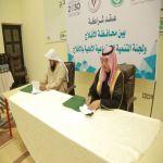 لجنة تنمية الأفلاج توقع اتفاقية شراكة مجتمعية مع المحافظة