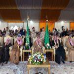 أمير الرياض يدشن فعاليات مهرجان الحمضيات الثاني بمحافظة الحريق