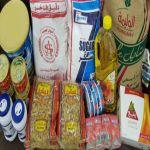 خيرية الأفلاج تستقبل سلال غذائية مقدمة من الأمير عبدالعزيز بن فهد