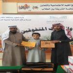 بالصور : ابتدائية ابن كثير تُكرم معلميها وطلابها