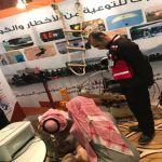 مشاركة جمعية غوث في المنتدى السعودي الأول لأعمال التطوع