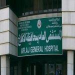 افتتاح عيادة النفسية بمستشفى الأفلاج