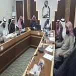 اجتماع مجلس وقف إنسان الثالث في الرياض