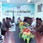 محافظ الأفلاج يترأس اجتماع اللجنة الأمنية