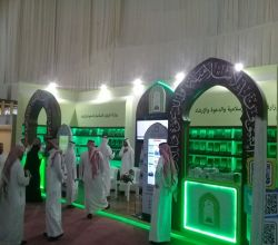 زوار معرض الرياض الدولي للكتاب يشيدون بجناح وزارة الشؤون الإسلامية