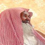 الشيخ عبدالله بن فهد آل شجاع إلى رحمة الله