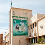 وزارة العمل والتنمية الاجتماعية توافق على افتتاح جمعية تعاونية في البديع