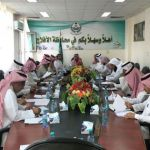 المجلس المحلي يعقد اجتماعه برئاسة المحافظ