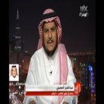 الحصيني : أمطار متوقعة من غد الخميس والأفلاج نصيبها المتوقع من غزيرة إلى متوسطة