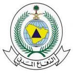 مدني الأفلاج يحذر المواطنين من التقلبات الجوية التي تشهدها المنطقة