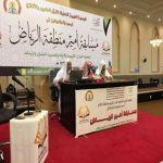 بالصور.. انطلاق تصفيات مسابقة أمير الرياض لحفظ القرآن الكريم بالأفلاج