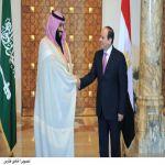 ولي العهد الأمير محمد بن سلمان يصل إلى مصر
