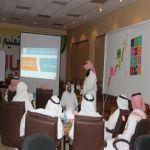 البرنامج التدريبي لخدمة  المجتمع ( أهلها )